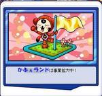 image_4-jLN7txQ1tOs.jpg