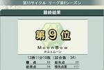 image_8-swsPfnw5whQ.jpg