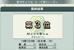 image_9-njuKITE4MUo.jpg